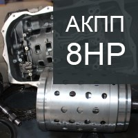 Ремонт АКПП 8HP на BMW X6 E71
