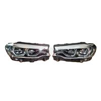 Комплект светодиодных фар AHL High BMW G30/G31